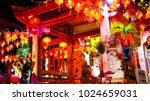 a lot of chinese lantern around ... | Shutterstock . vector #1024659031
