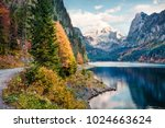 amazing autumn scene of...   Shutterstock . vector #1024663624