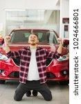 vertical full length of a young ... | Shutterstock . vector #1024666801