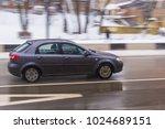 russia  rostov on don  february ... | Shutterstock . vector #1024689151