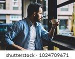 pensive bearded hipster guy... | Shutterstock . vector #1024709671