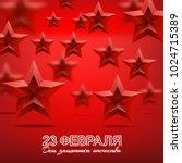 patriotic celebration military... | Shutterstock .eps vector #1024715389