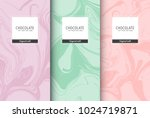 chocolate bar packaging set.... | Shutterstock .eps vector #1024719871