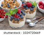 dessert with sweet cream  fresh ... | Shutterstock . vector #1024720669