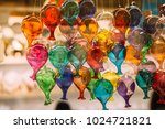Murano Glass Figures In A...