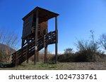 bird watchers at the lake of...   Shutterstock . vector #1024733761