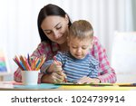 blond smiling child little boy... | Shutterstock . vector #1024739914