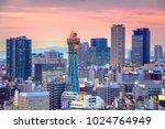 osaka  japan skyline over...   Shutterstock . vector #1024764949