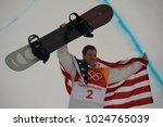 pyeongchang  south korea  ... | Shutterstock . vector #1024765039