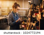 close up view of hardworking... | Shutterstock . vector #1024772194