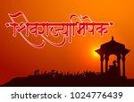 shivaji maharaj bhosale was an... | Shutterstock .eps vector #1024776439