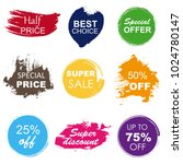 colorful sale tags in grunge... | Shutterstock .eps vector #1024780147