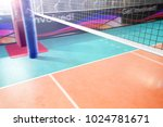 volleyball arena full of fans... | Shutterstock . vector #1024781671