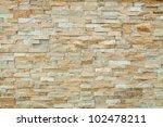 Modern Stone Brick Wall...