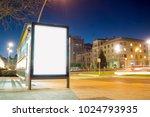 blank advertisement mock up in... | Shutterstock . vector #1024793935