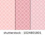 set of floral ornaments. set of ... | Shutterstock .eps vector #1024801801