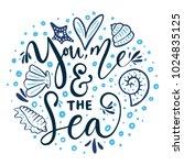you  me   the sea. vector... | Shutterstock .eps vector #1024835125