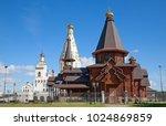 """all saints"" church in minsk ... | Shutterstock . vector #1024869859"
