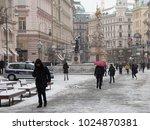 vienna  austria   07 february... | Shutterstock . vector #1024870381