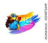 vector illustration or greeting ... | Shutterstock .eps vector #1024872649