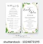 wedding program card for... | Shutterstock .eps vector #1024873195