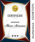 certificate template luxury and ... | Shutterstock .eps vector #1024873291