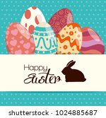 eggs painted and rabbit easter... | Shutterstock .eps vector #1024885687