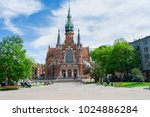 st. joseph's church  podgorze... | Shutterstock . vector #1024886284