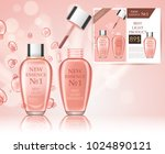 realistic cosmetic bottles.... | Shutterstock .eps vector #1024890121