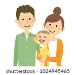 young couple and baby | Shutterstock .eps vector #1024945465