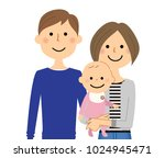 young couple and baby | Shutterstock .eps vector #1024945471