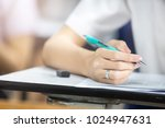 soft focus.high school or... | Shutterstock . vector #1024947631