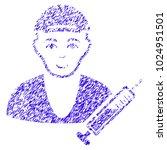 grunge drug dealer rubber seal... | Shutterstock .eps vector #1024951501