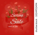 spring sale. vector card. | Shutterstock .eps vector #1024952494