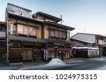 takayama  japan   10 february... | Shutterstock . vector #1024975315