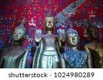 luang prabang  lao   october 24 ... | Shutterstock . vector #1024980289