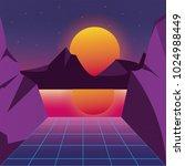 retro background futuristic... | Shutterstock .eps vector #1024988449