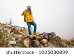 living conditions of man in... | Shutterstock . vector #1025030839