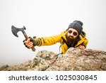 living conditions of man in... | Shutterstock . vector #1025030845