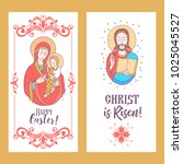 happy easter  he is risen ... | Shutterstock .eps vector #1025045527