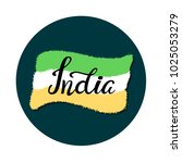 vector lettering country name... | Shutterstock .eps vector #1025053279