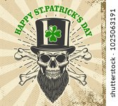 happy saint patrick day. irish... | Shutterstock .eps vector #1025063191