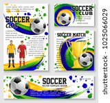 soccer club or football sport... | Shutterstock .eps vector #1025066029
