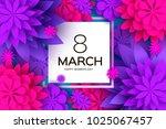 ultra violet pink paper cut... | Shutterstock .eps vector #1025067457