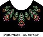 rhinestone applique for t shirt ... | Shutterstock .eps vector #1025095834