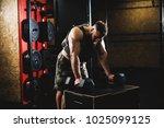 sporty shape bodybuilder guy in ... | Shutterstock . vector #1025099125