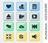 multimedia icons set with eject ... | Shutterstock .eps vector #1025100385