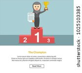 the champion job information | Shutterstock .eps vector #1025103385