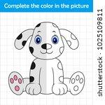 funny dalmatian dog. complete... | Shutterstock .eps vector #1025109811
