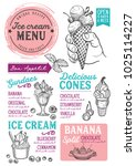 ice cream restaurant menu.... | Shutterstock .eps vector #1025114227
